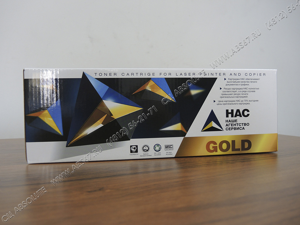 Картридж HP CB435A/CB436A/CE285A