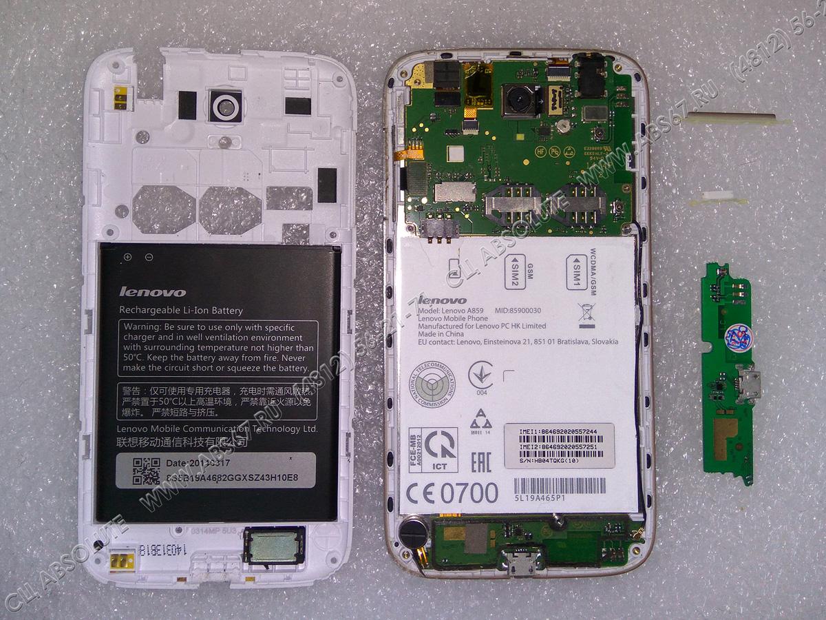 Смартфон Lenovo A859 – не заряжается