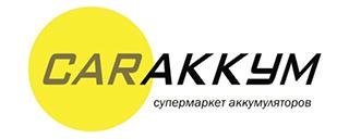 CARАККУМ