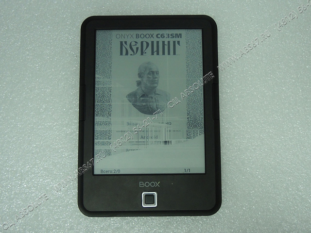 Электронная книга Onyx Boox C63SM (Беринг) – замена экрана