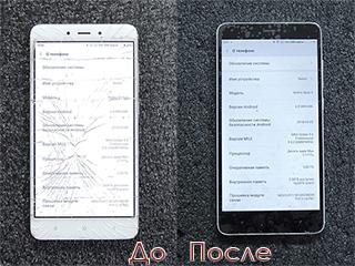 Смартфон Xiaomi Redmi Note 4 – замена дисплейного модуля