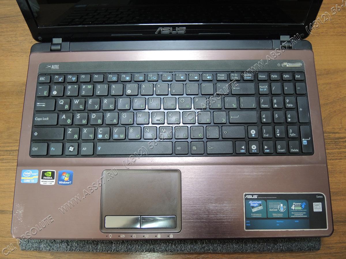 Ноутбук ASUS X53S – чистка
