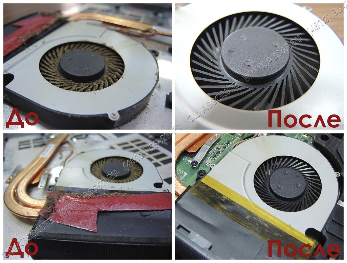 Ноутбук Lenovo - система охлаждения до и после профилактики